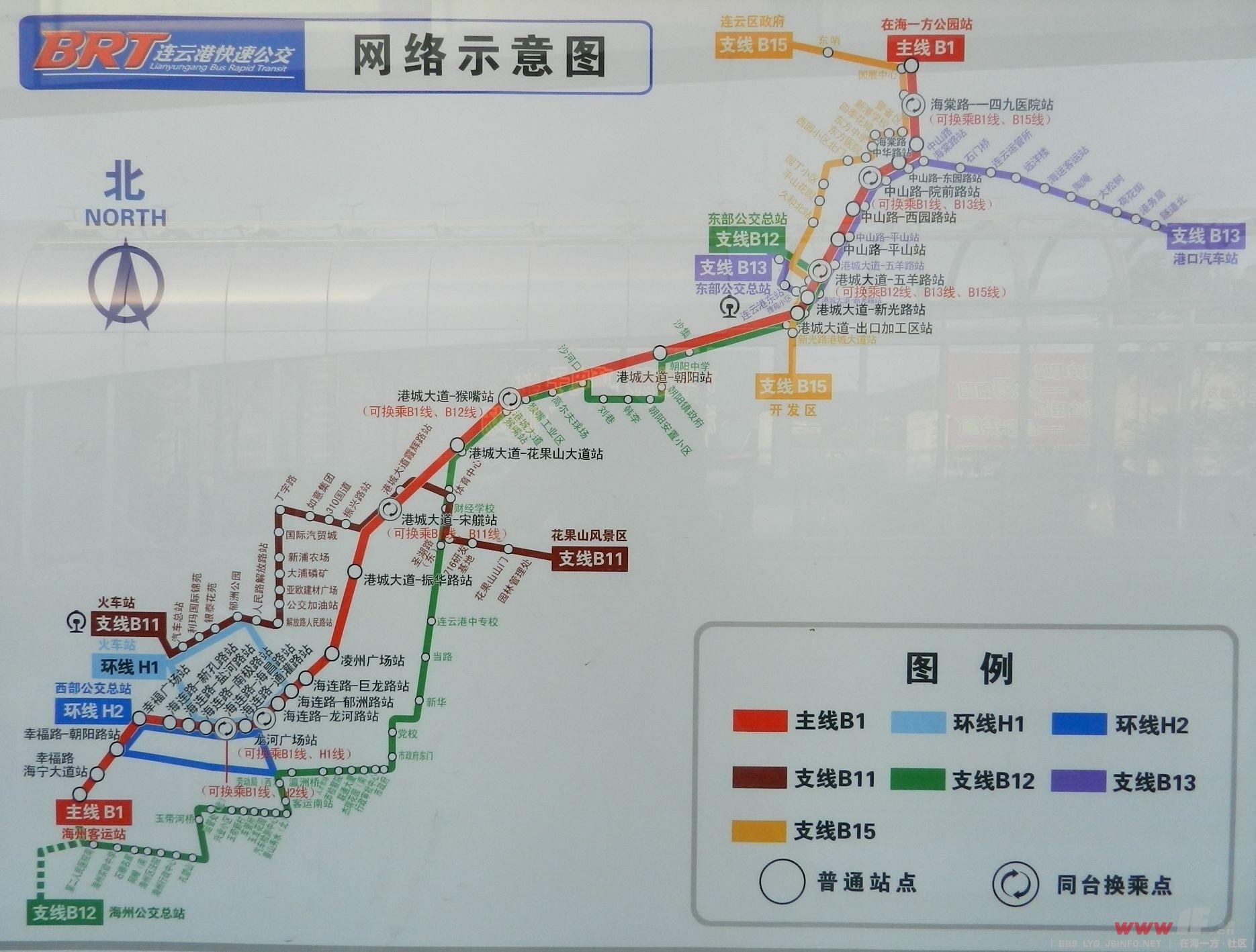 连云港BRT公交路线图图片