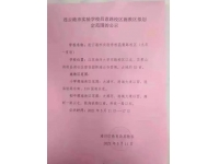 新海實驗秦東門(men)分(fen)校(xiao)敲定!高新區(qu)又一(yi)盤百萬驗資(zi)?…...
