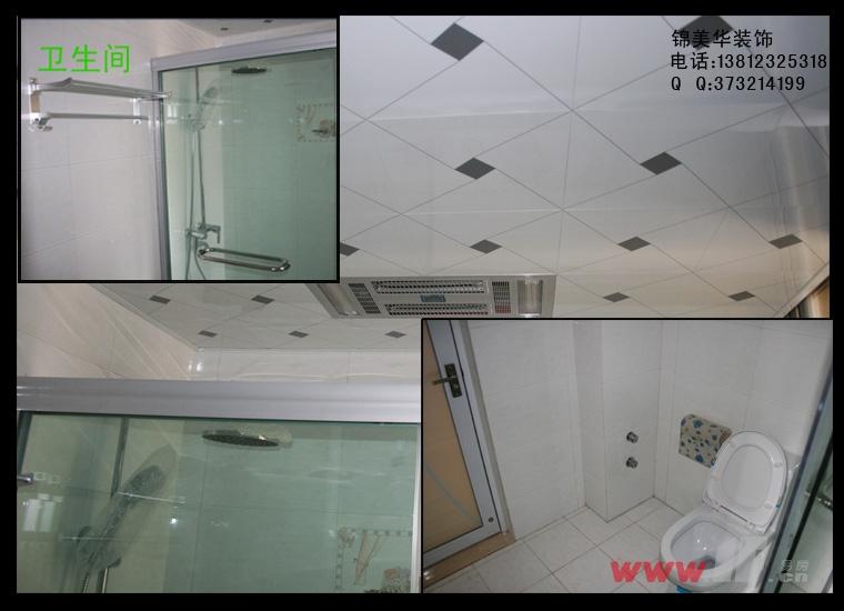 卫生间:品牌瓷砖,集成天花,钢化玻璃隔断,品牌花洒,品牌马桶,品牌洗脸