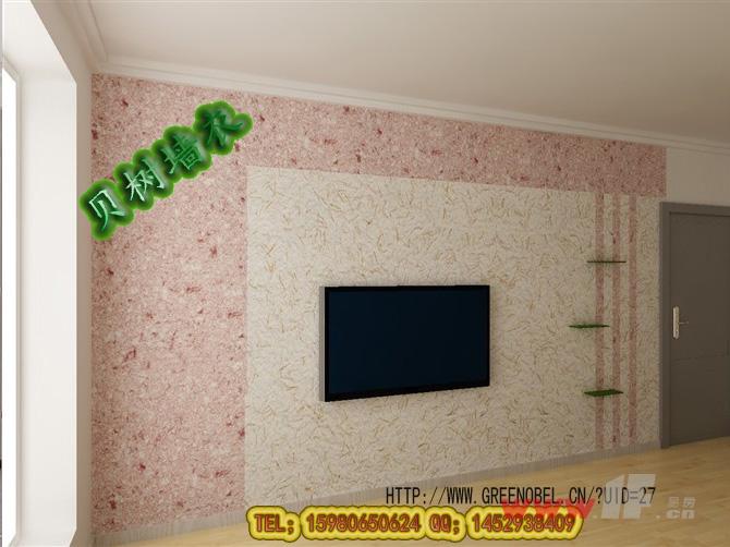 便利贴墙小清新设计