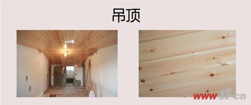 木工工艺现场直播