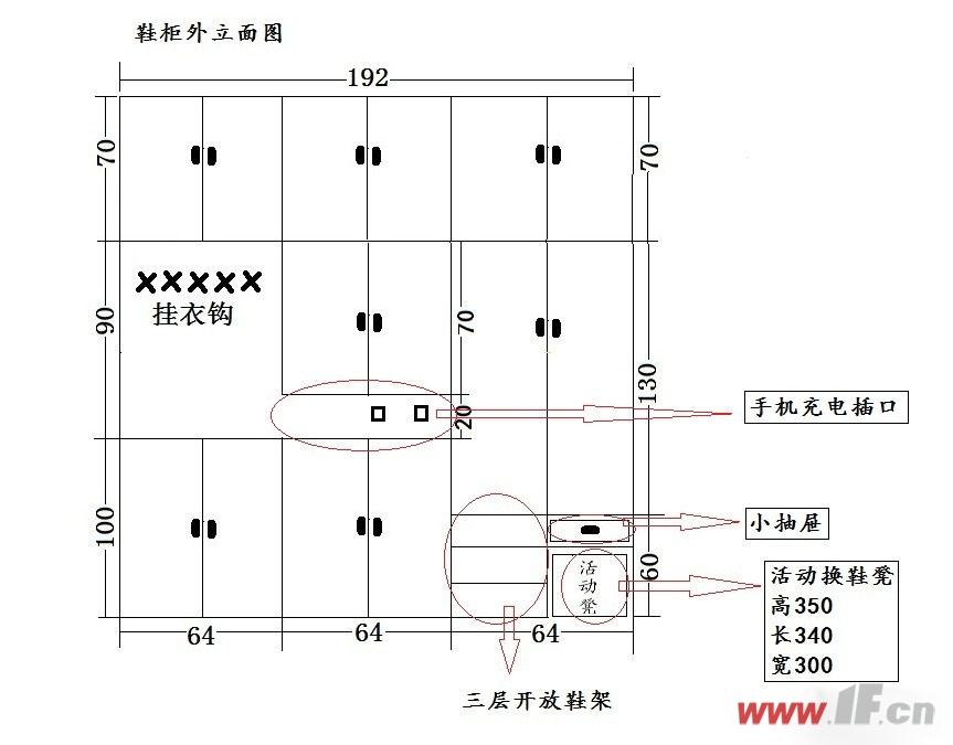 装修电路图 电源符号