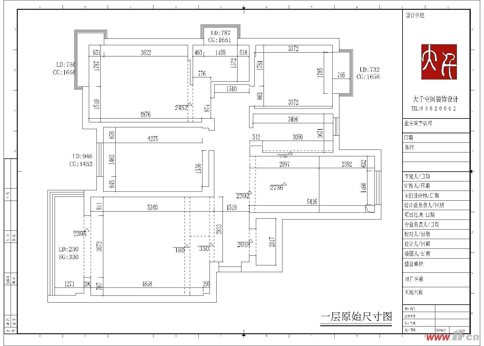 电路 电路图 电子 户型 户型图 平面图 原理图 1640_1171