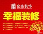 """连云港第三届""""诚信标兵""""""""诚信之星""""表彰大会圆满成功!"""