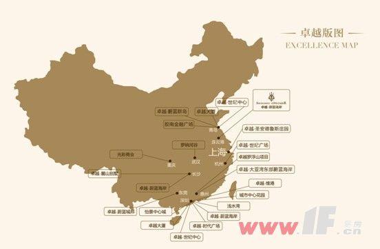 杭州,武汉,长沙