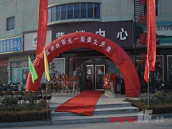 就被不远处格林春天营销中心门口装扮一新的红色拱门