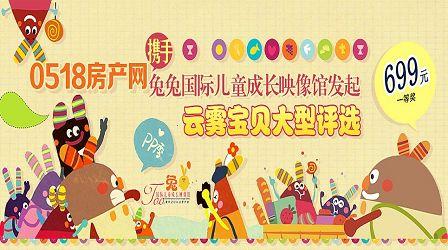 国庆节幼儿园主题版块设计版块