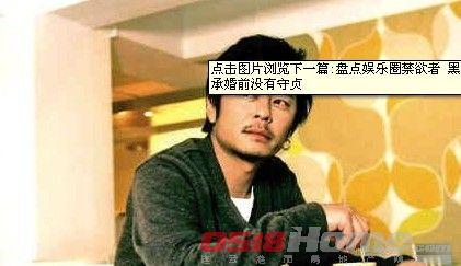 王杰村姑女友曝光 同居落魄村屋用平价家具