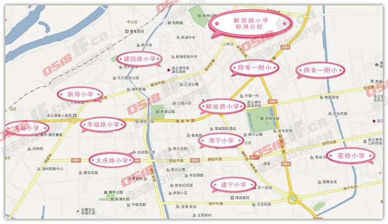 连云港市海州区秦东门那边新海高中旁边的小区省重点沈阳沈河区高中图片